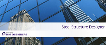 SteelStructureDesigner-1548