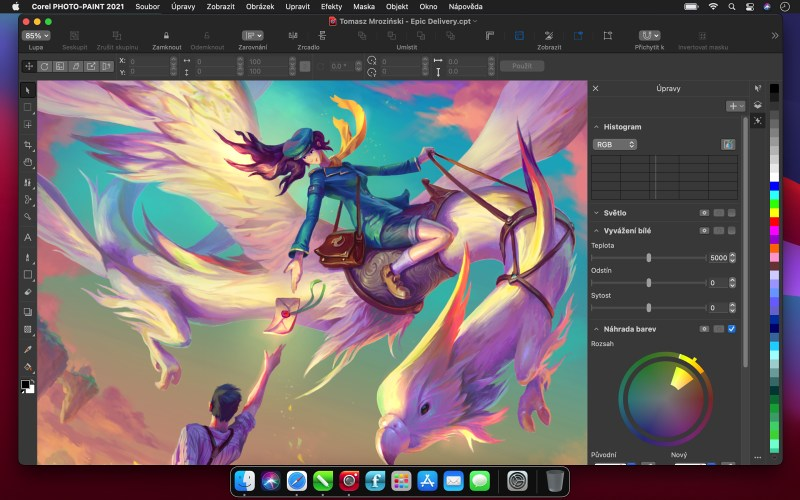 Corel PHOTO-PAINT 2021 Mac-Adjustments Inspector-2111