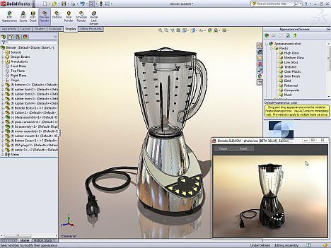 solidworks2-03