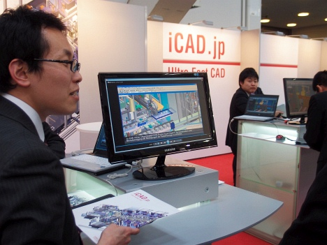 Hannover Messe 2013 07-iCAD